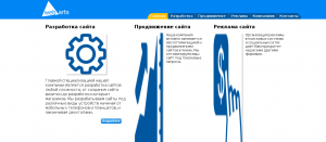 náhled webu web-arts.cz